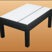 Table basse moderne